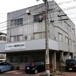 事業用建物